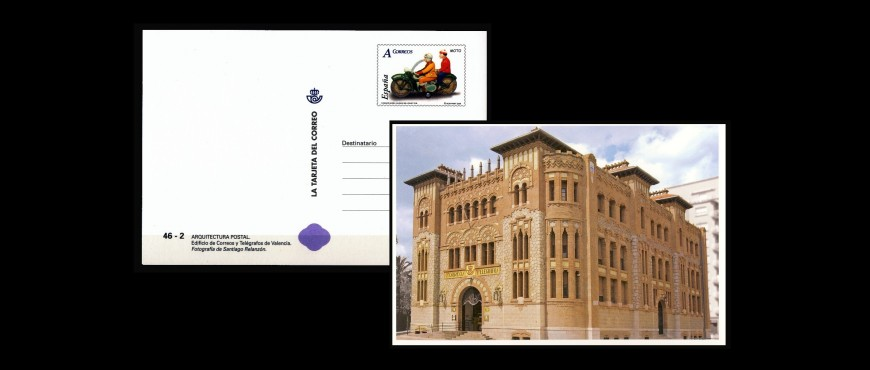 The Spanish mail postcards