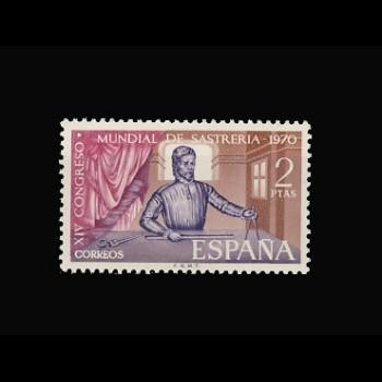 1988 SASTRERIA