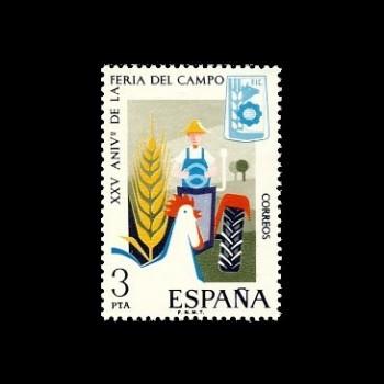 2263 FERIA DEL CAMPO