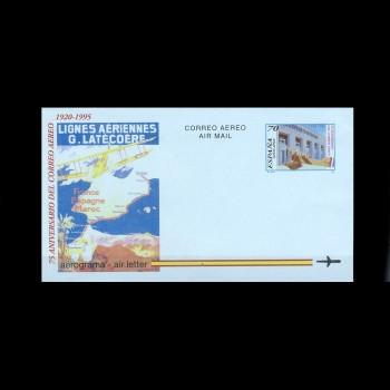 220 AEROGRAMA 1995