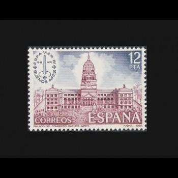 2632 AMERICA - ESPAÑA