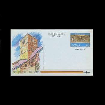 211 AEROGRAMA 1986
