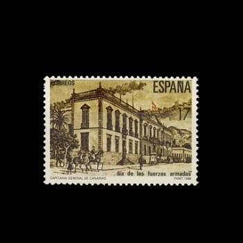 2849 DIA DE LAS FUERZAS...