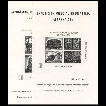 2252 P      ESPAÑA ´75  MADRID
