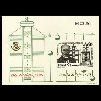 3410  P     DIA DEL SELLO ´96