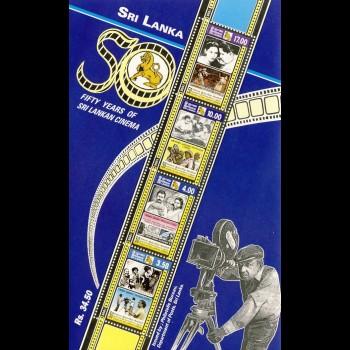 SRI  LANKA. 50 AÑOS DE CINE