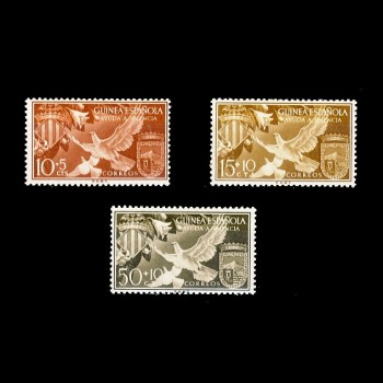 GUINEA ESP. 373/75  AYUDA A...