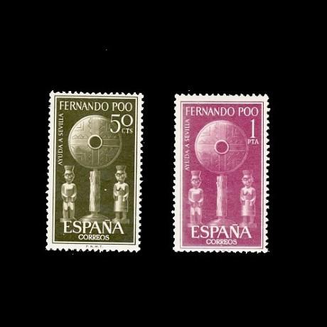 FERNANDO POO. 213/14 AYUDA A SEVILLA