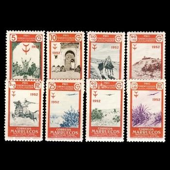 MARRUECOS. 361/68   PRO TUBERCULOSOS