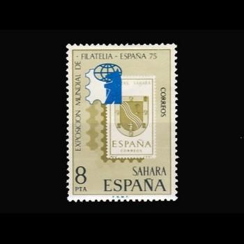 SAHARA. 319 EXPOSICIÓN...