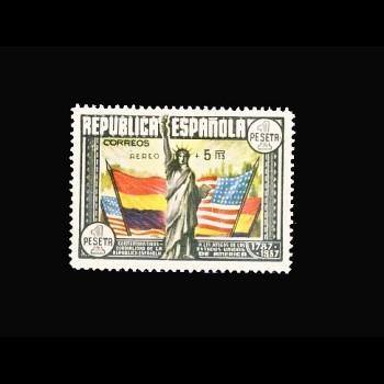 765** CONSTITUCION  EE.UU. BC. MARQUILLA CEM. AUTENTICIDAD.