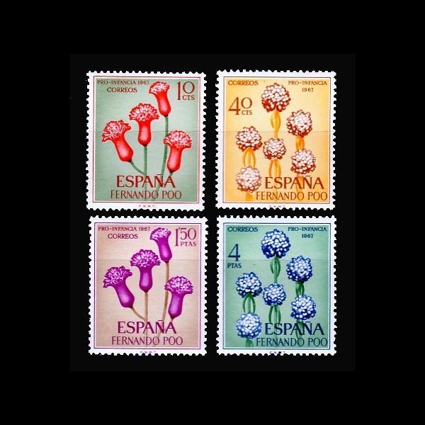 FERNANDO POO. 255/58 PRO INFANCIA