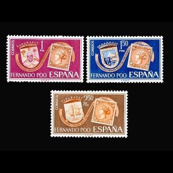 FERNANDO POO. 262/64 CENTENARIO DEL PRIMER SELLO FERNANDO POO
