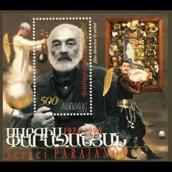 ARMENIA. SERGEI PARADJANOV.