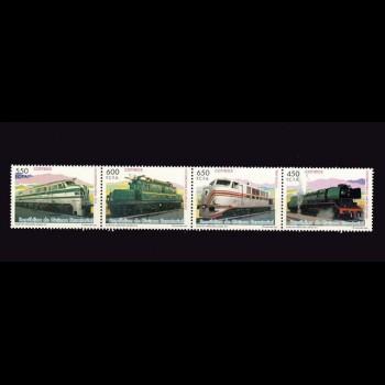 G. ECUATORIAL. 388/91 TRENES