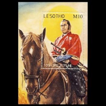 LESOTHO. TOSHIRO  MIFUNE.