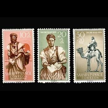 SAHARA. 169/71 DÍA DEL SELLO