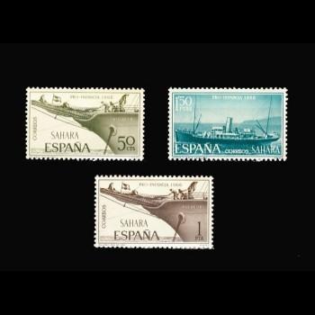 SAHARA. 249/51 PRO INFANCIA