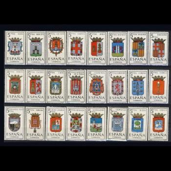 ESCUDOS DE ESPAÑA. 57 VALORES