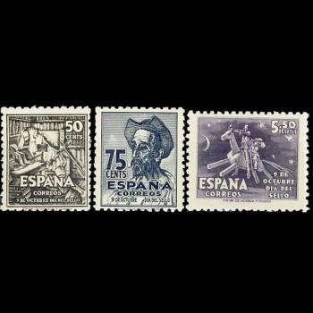 1012/14 CENTENARIO CERVANTES. BC