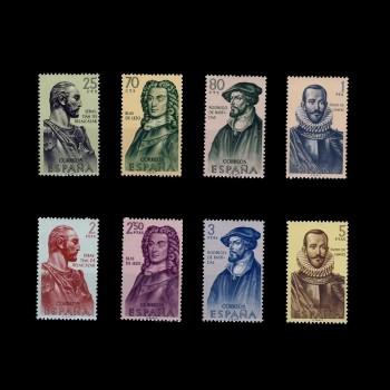 1374/81 II FORJADORES DE AMERICA