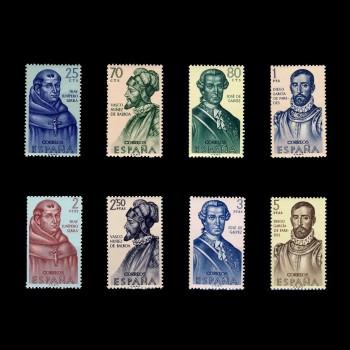 1526/33 IV FORJADORES DE...