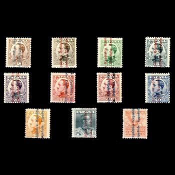 593/03* ALFONSO XIII SOBRECARGADO. CN.