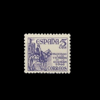1062 VICTIMAS DE LA GUERRA.  BC.