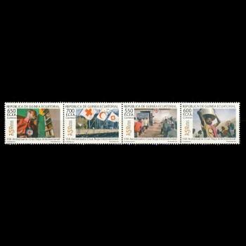 G. ECUATORIAL. 474/77 150 ANV. DE LA CRUZ ROJA