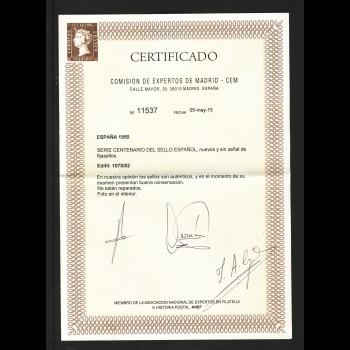 1075/82 CENTENARIO DEL SELLO certificado