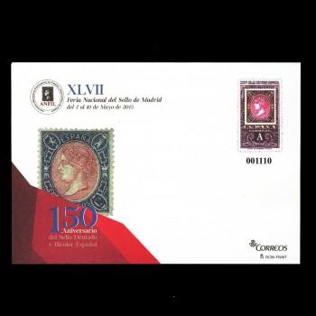 S.E.P.  144   FERIA  NACIONAL DE SELLO