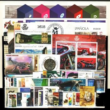 Año completo 2015 con Hojas bloque y carnets