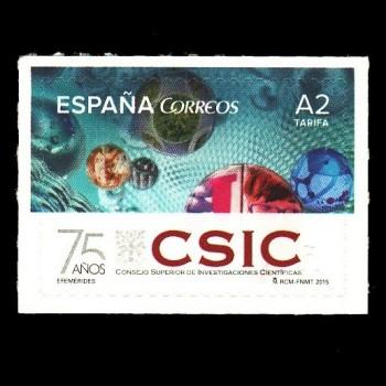 4931 75 ANIVERSARIO CSIC