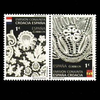 4957/58 EMISIÓN CONJUNTA ESPAÑA-CROACIA
