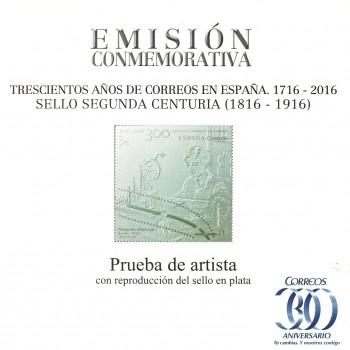 5054P 300 ANIVERSARIO CORREOS EN ESPAÑA (2º CENTENARIO)