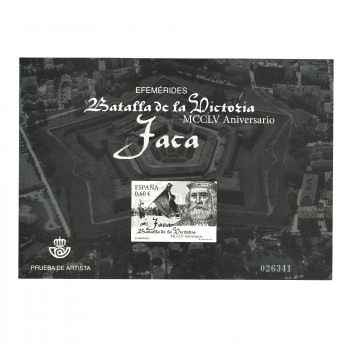 5146P ANIVERSARIO DE LA VICTORIA (JACA)