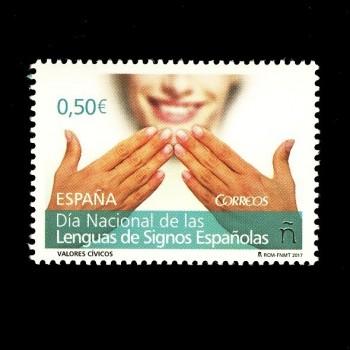 5155 VALORES CÍVICOS
