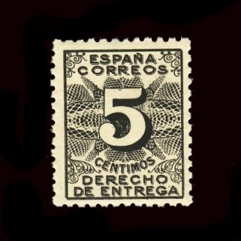 592** DERECHO DE ENTREGA.  BC