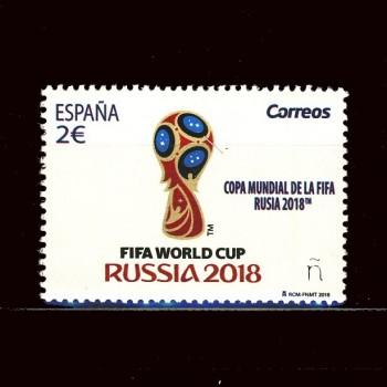 5231 FIFA 2018