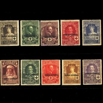 GUINEA ESP. 179/90* PRO...