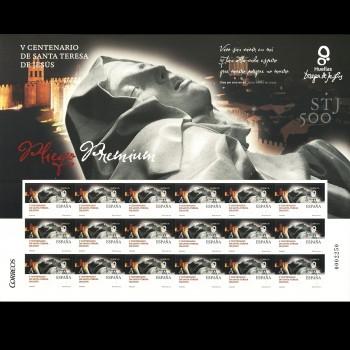 4930 (PP 15) CENTENARIO...