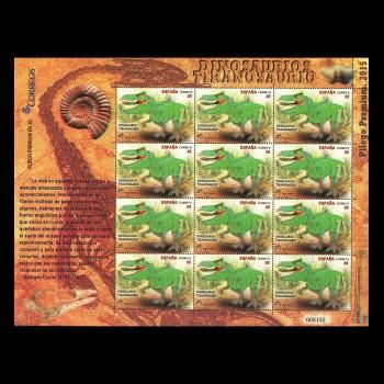 4967 (PP 22) TIRANOSURIO