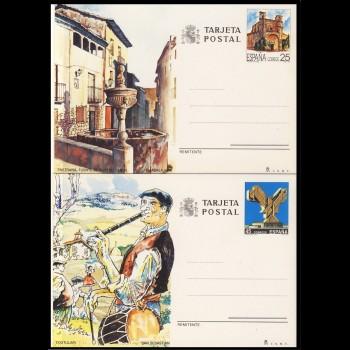 TEP 151/52 TURISMO 1991