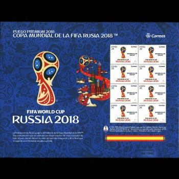 5231 (PP 62) FIFA 2018