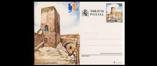 Tarjetas entero postales 1990 - 99