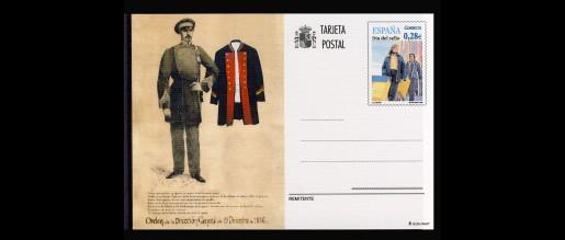Tarjetas entero postales 2000 - 09