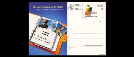 Tarjetas entero postales 2010 - 14