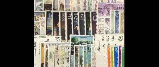 Sellos de España  de  1977