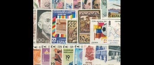 Spanish stamps 1980