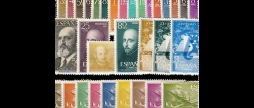 Stamps 1955